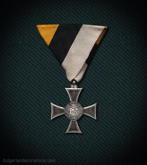 Кръст за X години (офицерски), Борис III, аверс