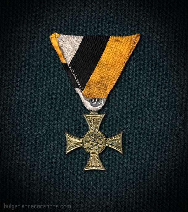 Кръст за X години (подофицерски), Борис III, реверс