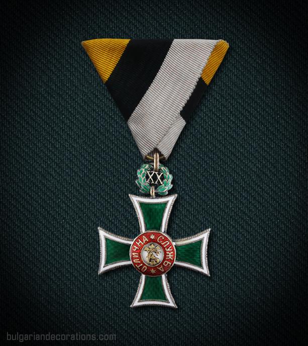 Кръст за XX години (офицерски), Борис III, аверс