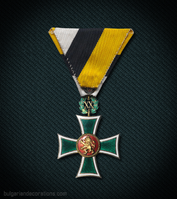 Кръст за XX години (офицерски), Борис III, реверс
