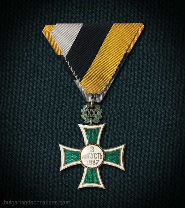 Кръст за XX години (офицерски), Фердинанд I, реверс
