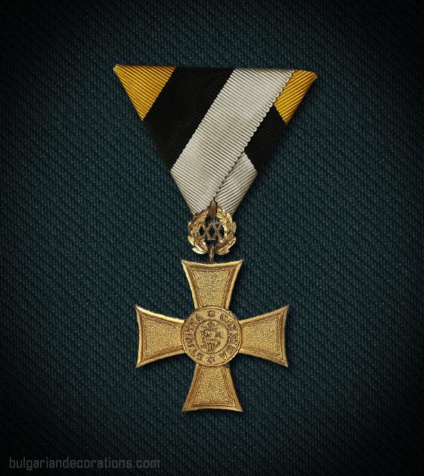 Кръст за XX години (подофицерски), Борис III, аверс