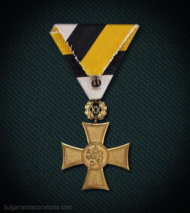 Кръст за XX години (подофицерски), Борис III, реверс