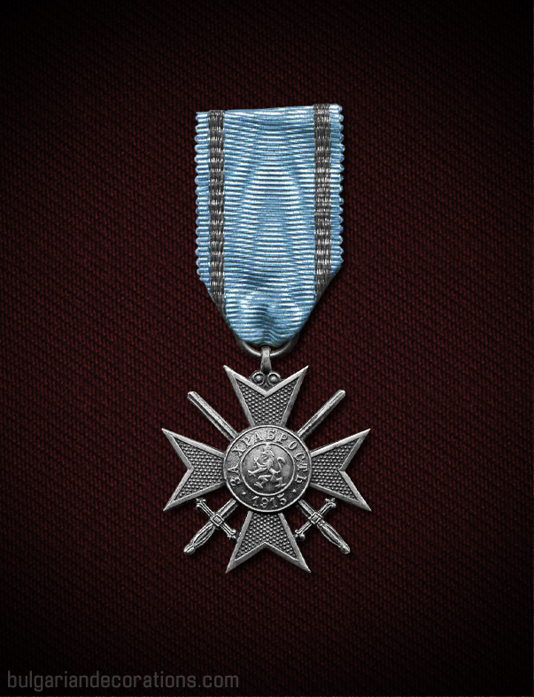 Четвърта степен, аверс (емисия '1915')