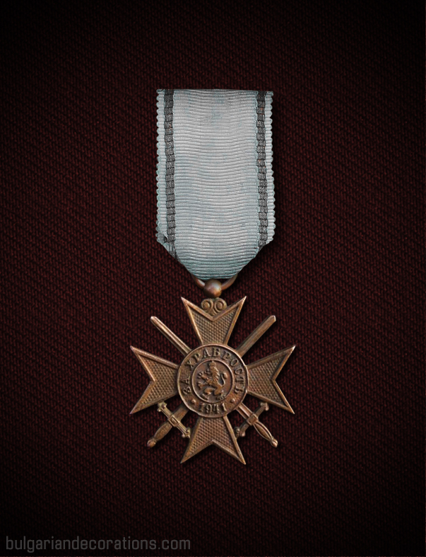 Бронзов кръст, аверс (емисия '1941')