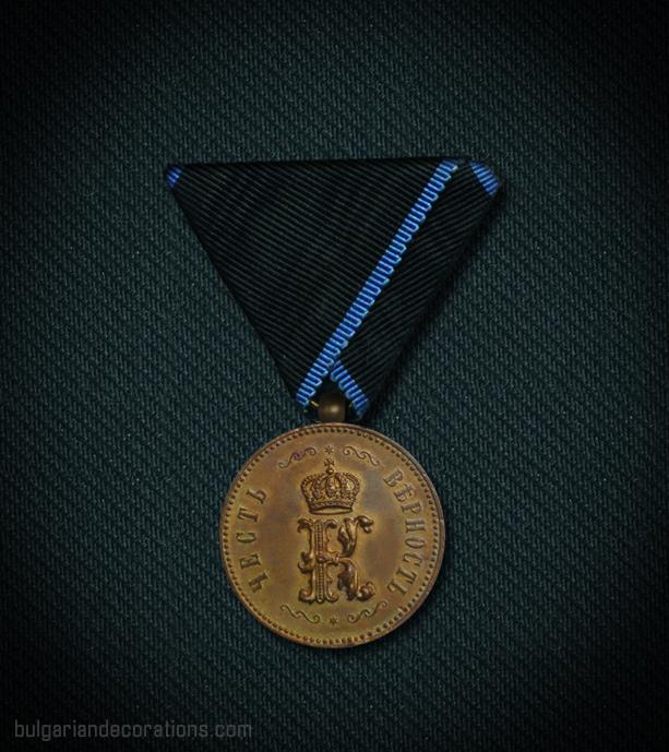 Bronze badge, obverse