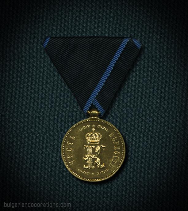 Gold badge, obverse