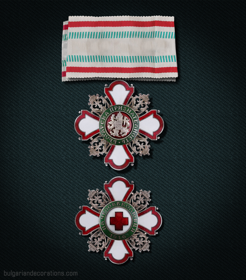 First class set, badge (reverse) and star