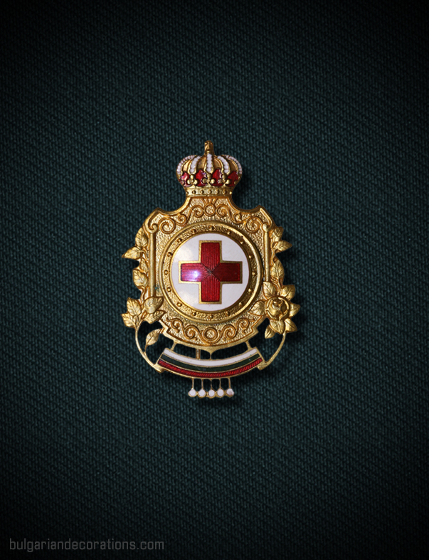 Badge (second class)