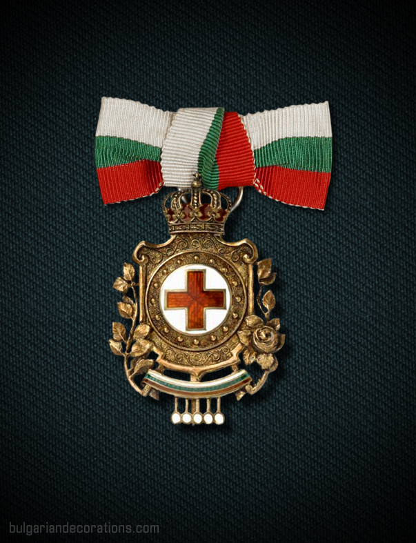 Badge (second class with ribbon)