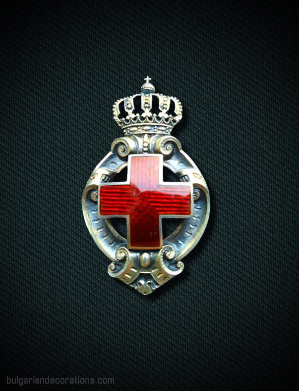 Знак, първи тип с уголемен кръст (сребро с позлата)