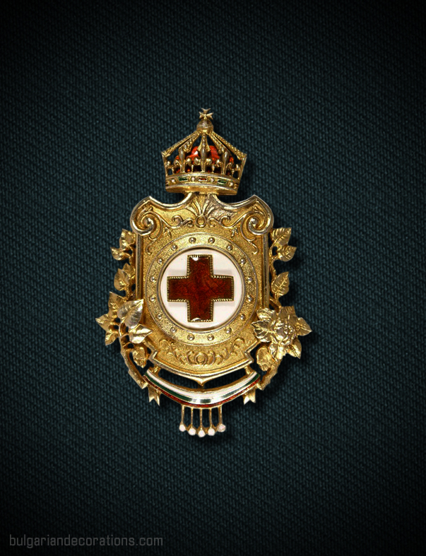Badge, third type (with Bulgarian crown)