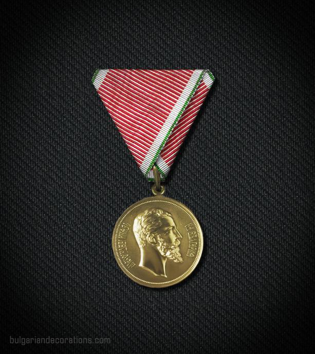 Gold medal, 1st type, obverse