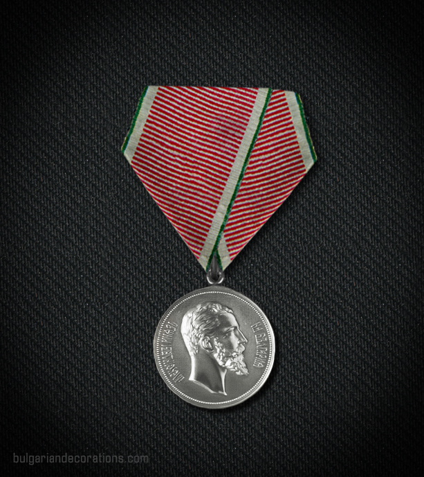 Silver medal, 1st type, obverse