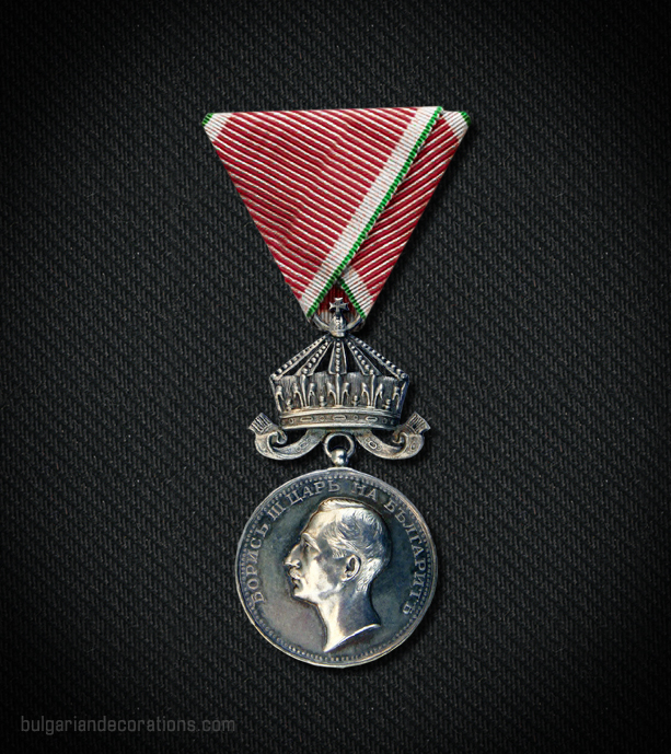 Silver medal, 4th type, obverse