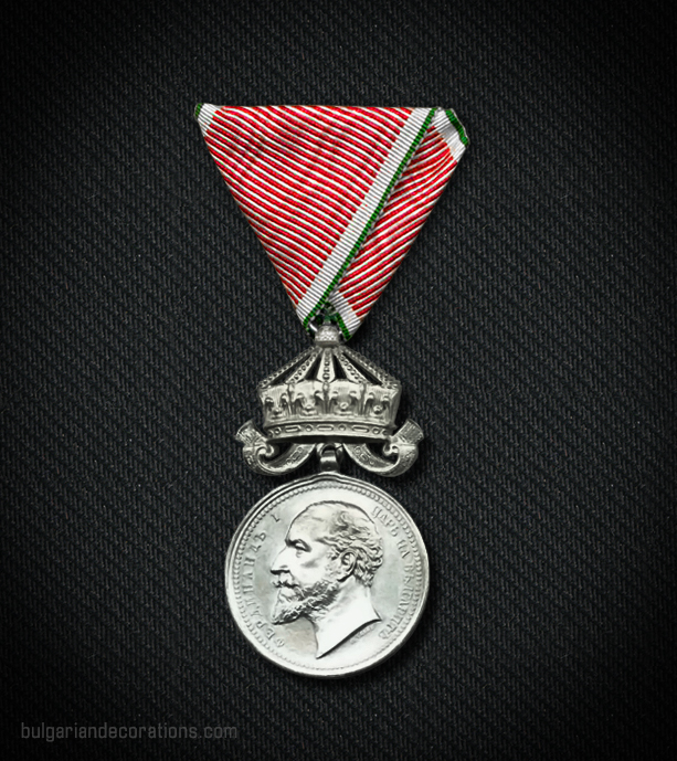 Silver medal, 3rd type, obverse