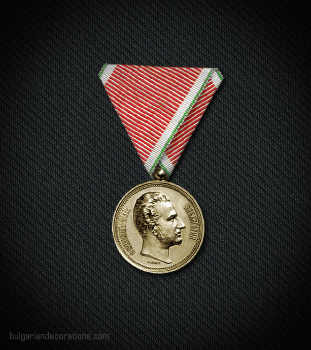 Gold medal, 2nd type, obverse