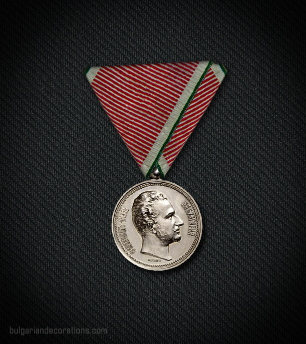 Silver medal, 2nd type, obverse