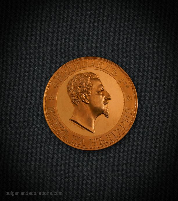 Бронзов медал (50мм), аверс