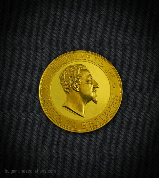 Златен медал (50мм), аверс