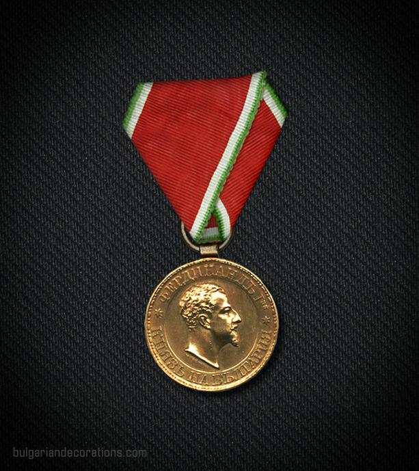 Bronze medal, obverse