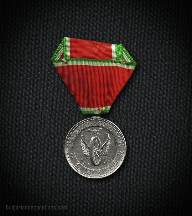 Сребърен медал, реверс