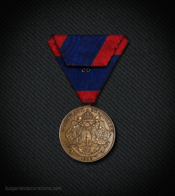 Bronze medal, reverse