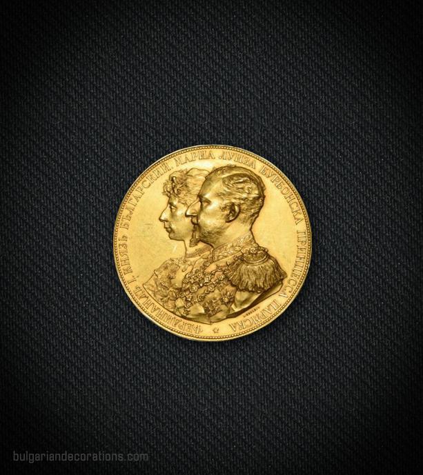 Golden table medal, obverse