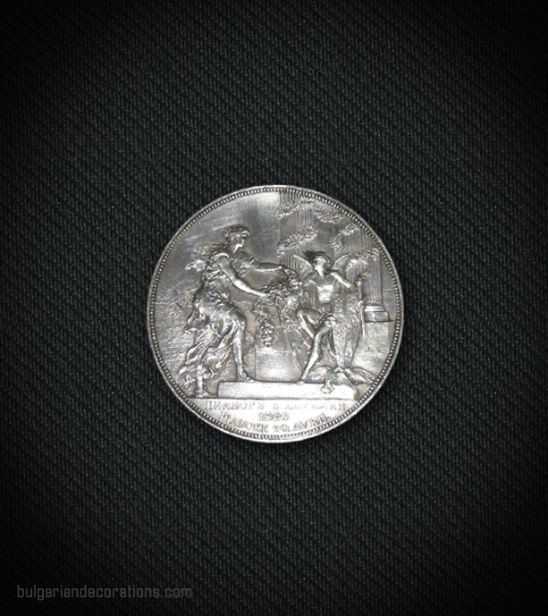 Silver table medal, reverse