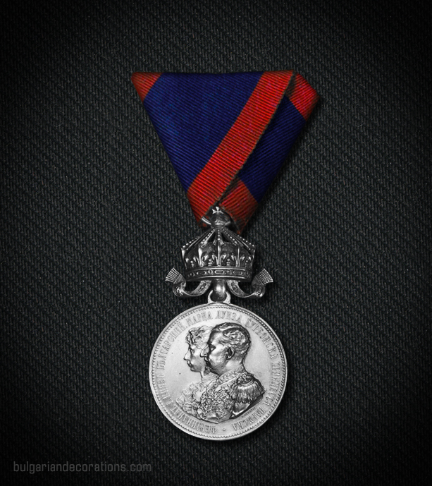 Silver medal with crown, obverse