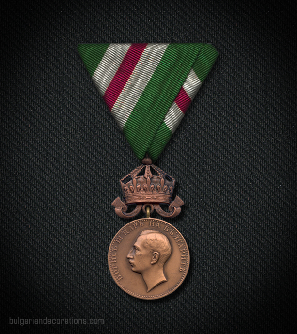 Bronze medal, Tsar Boris III emission, obverse