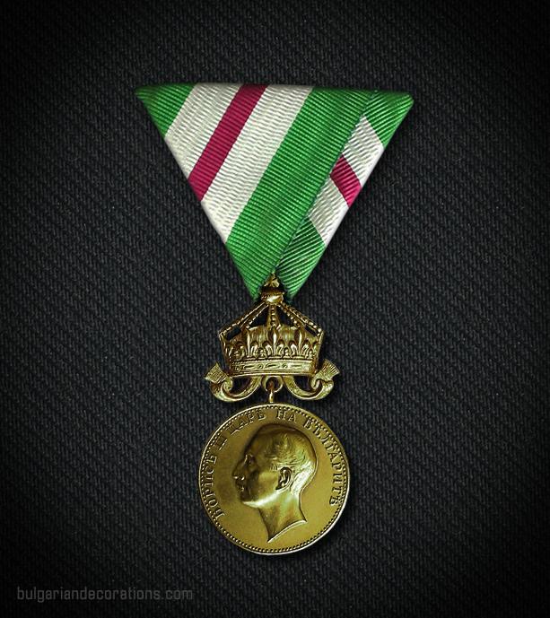 Gold medal, Tsar Boris III emission, obverse