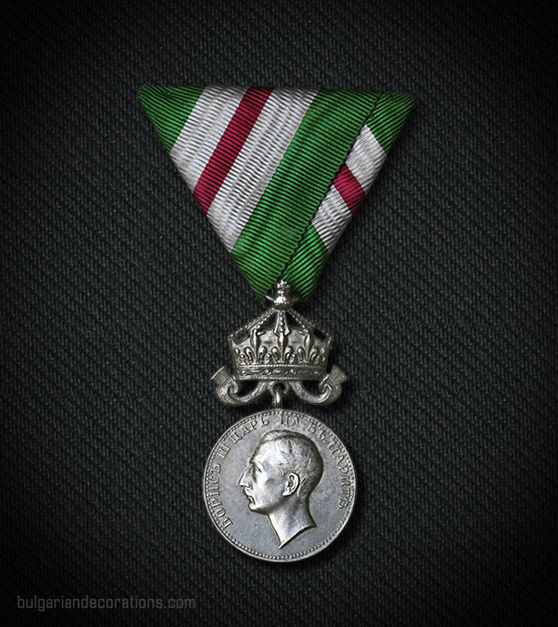 Silver medal, Tsar Boris III emission, obverse
