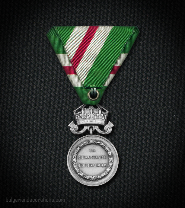 Silver medal, Tsar Boris III emission, reverse