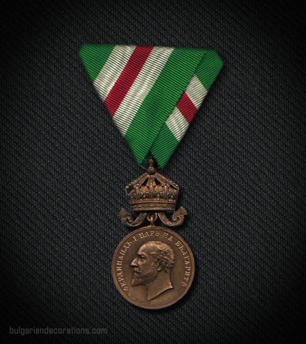 Bronze medal, Tsar Ferdinand I emission, obverse