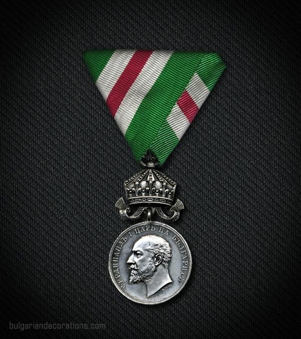 Silver medal, Tsar Ferdinand I emission, obverse