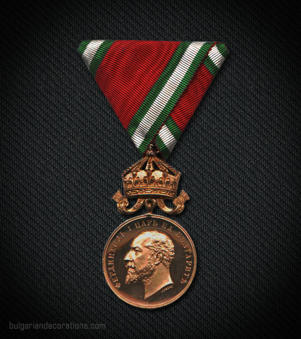 Бронзов медал, аверс