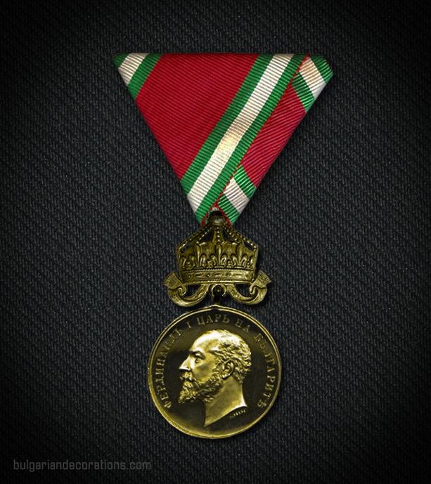 Златен медал, аверс