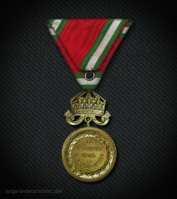 Златен медал, реверс