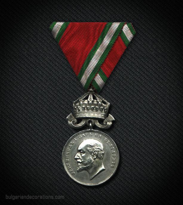 Сребърен медал, аверс
