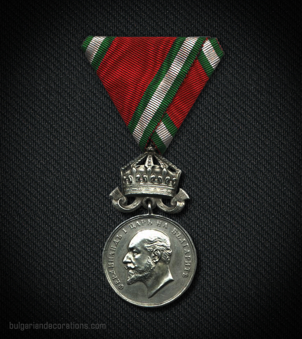 Silver medal, obverse