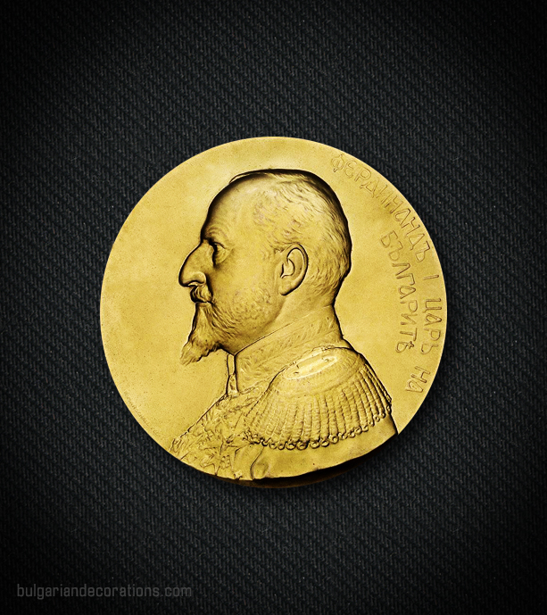 Gold table-top medal, obverse