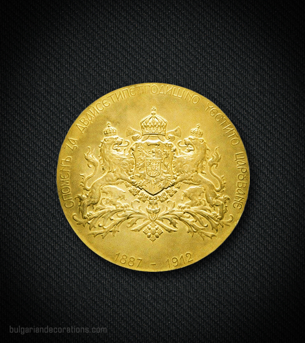 Gold table-top medal, reverse