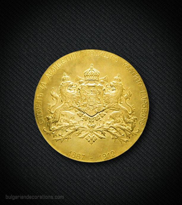 Златен настолен медал, реверс