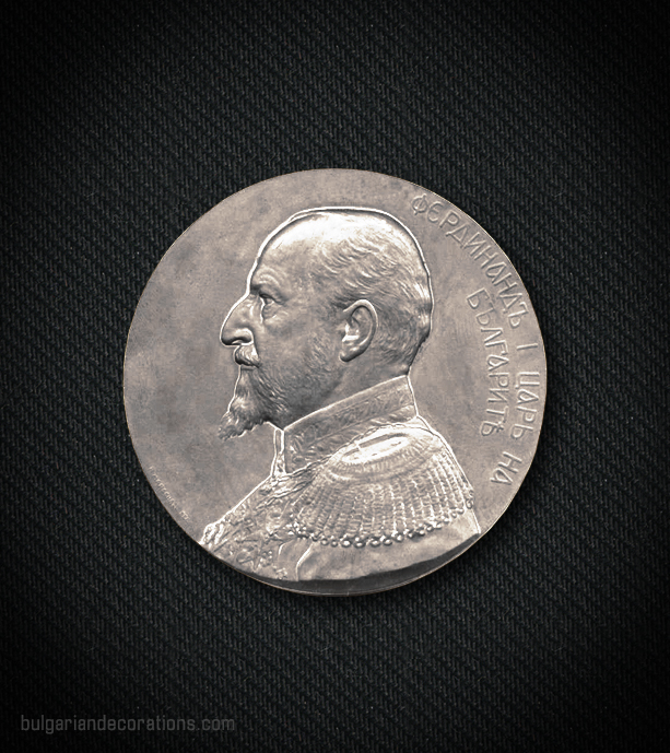 Silver table-top medal, obverse
