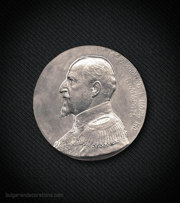 Сребърен настолен медал, аверс