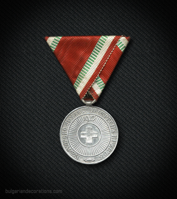 Silver medal, first type, obverse