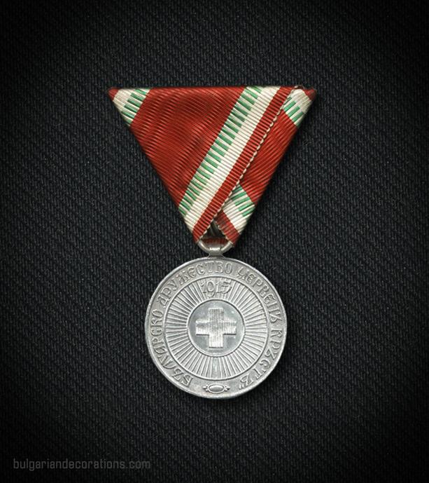 Сребърен медал, първи тип, аверс