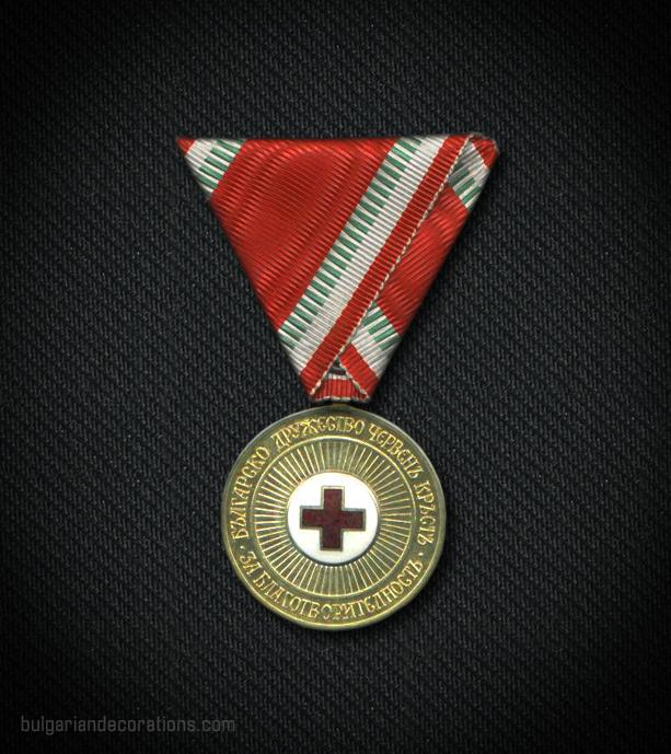 Gold medal, obverse