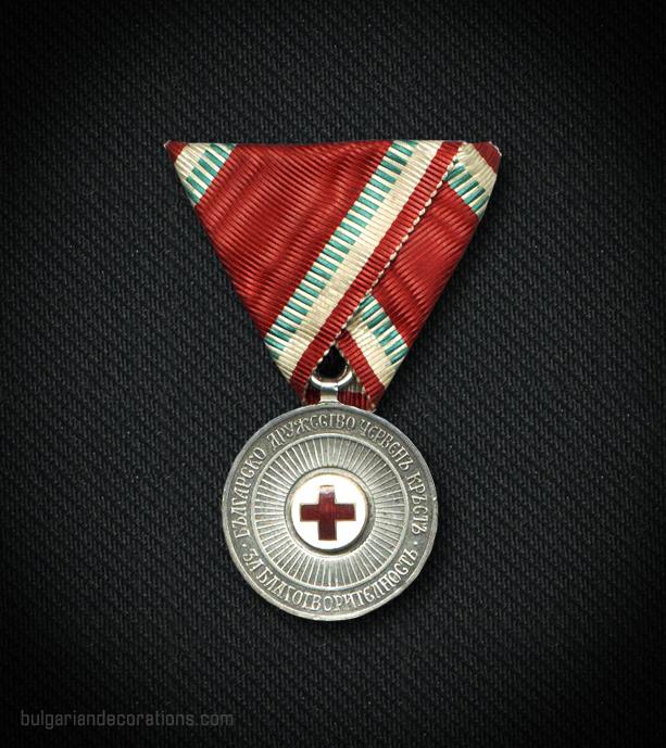 Сребърен медал, втори тип, аверс